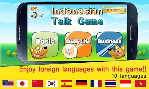 TS 印度尼西亚语会话游戏
