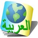 MultiLang To Arabic Translator icon