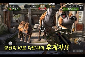Screenshot of 다빈치파이어 for kakao