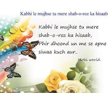 Ishq Shayari screenshot 9