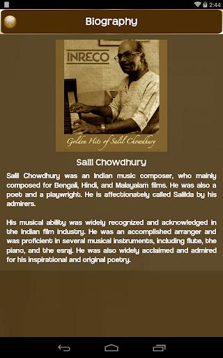 免費下載音樂APP Golden Salil Chowdhury app開箱文 APP開箱王