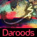 Darood icon