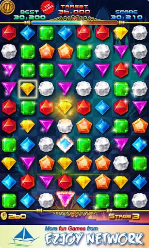 젬 퍼즐2