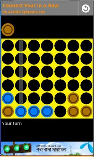 Connect Four in a Row- screenshot thumbnail
