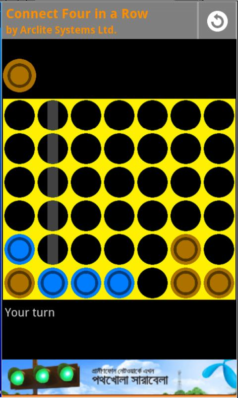 Connect Four in a Row - screenshot
