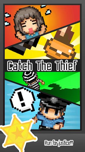 Catch That Thief