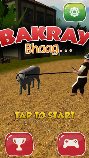 bhaag bakray bhaag