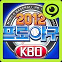 2012프로야구 KBO icon
