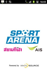 AIS Sport Arena- screenshot thumbnail