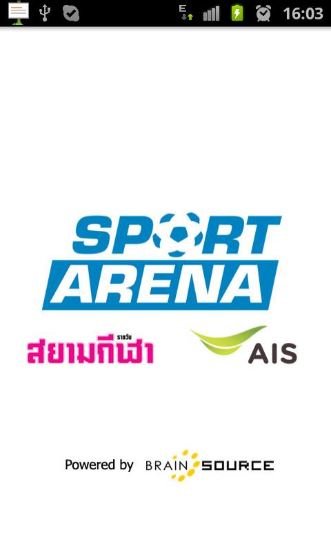 AIS Sport Arena- screenshot