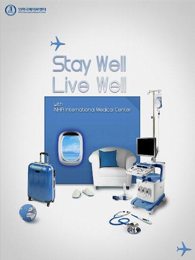 仁荷国際医療センター e-Book