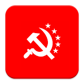 Communist Party of India CPM