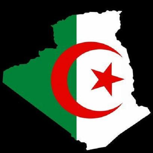 Algeria Guide Lite