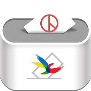 선거정보 모바일 앱 아이콘