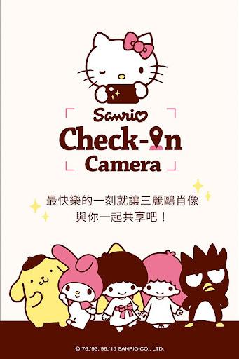 三麗鷗打卡相機 Hello Kitty 地點 天氣 日期