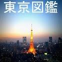 Tokyo Guide icon