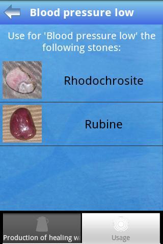 Water stones App- screenshot