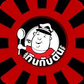 Kinkabtan