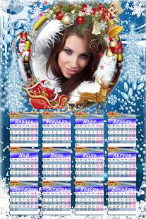 New Year Calendar Frames