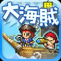 大海賊クエスト島 icon