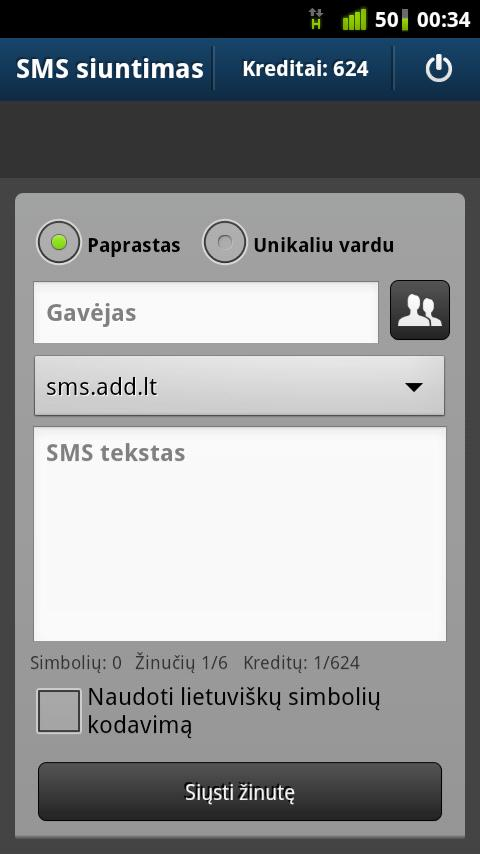 SMS siuntimas internetu- screenshot