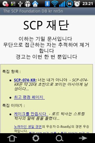 The SCP Foundation DB kr nn5n