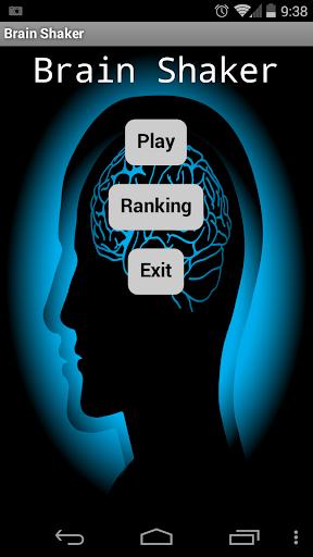 Brain Shaker Memory