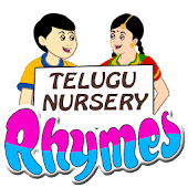 Telugu Nursery Rhymes Lite