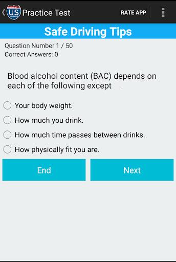 玩免費書籍APP|下載新罕布什尔州DMV手册 app不用錢|硬是要APP