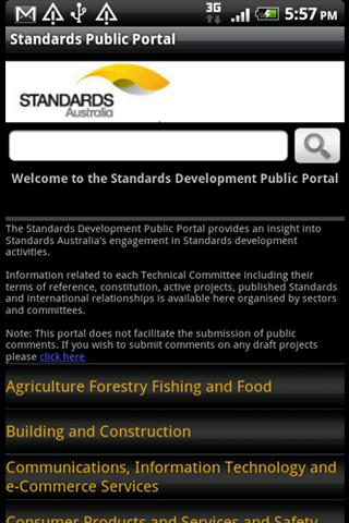Standards Public Portal- screenshot
