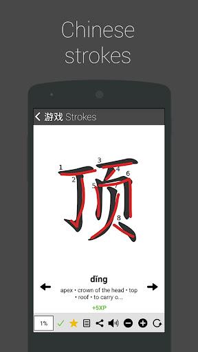 新汉语水平考试 HSK5 PRO