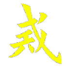 濟公活佛說五戒 icon