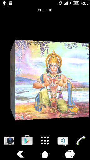 Hanuman Ji Cube Live Wallpaper