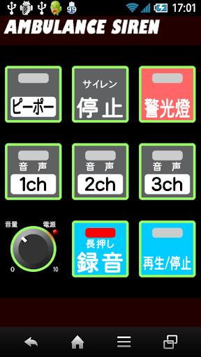 バッテリー残量 おすすめアプリ一覧 | アンドロイドアプリならオクトバ