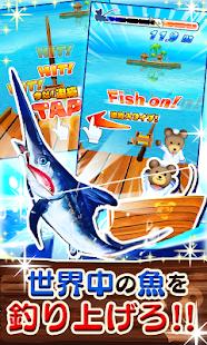 クマ 世界を釣る![登録不要の無料直感型釣りゲーム]