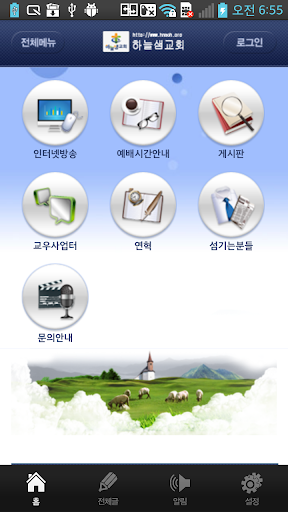 首爾|濟州島|釜山飯店住宿-- 韓國線上訂房- 雄獅旅遊網