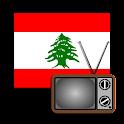 تلفزيونات لبنان-البث المباشر icon