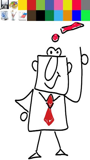 無料工具Appの子供のための描画 記事Game