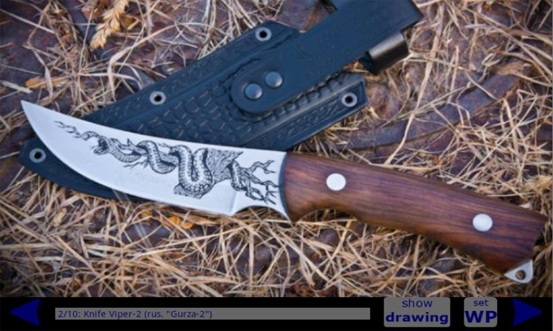 Collection of Russian Knives - screenshot