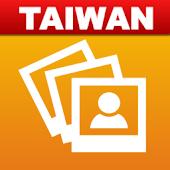 Taiwan Style