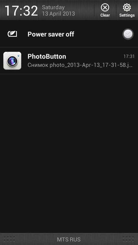 Photo Button - Spy Camera - screenshot