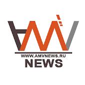 AMV News