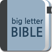 Big letter Bible (Easy Bible)