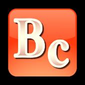 BurnCare