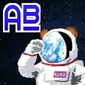 Astro Bear
