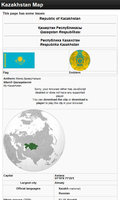 Kazakhstan Offline Map - screenshot