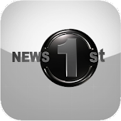 News 1st | Sri Lanka News