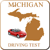 Michigan Driving Test