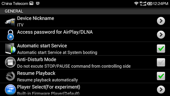 AirPlay/DLNA Receiver (PRO)- screenshot thumbnail
