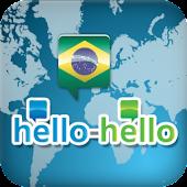 Portuguese Hello-Hello (Phone)